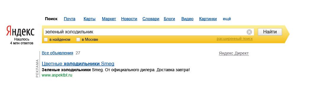 Доска бесплатных объявлений авто мурманск
