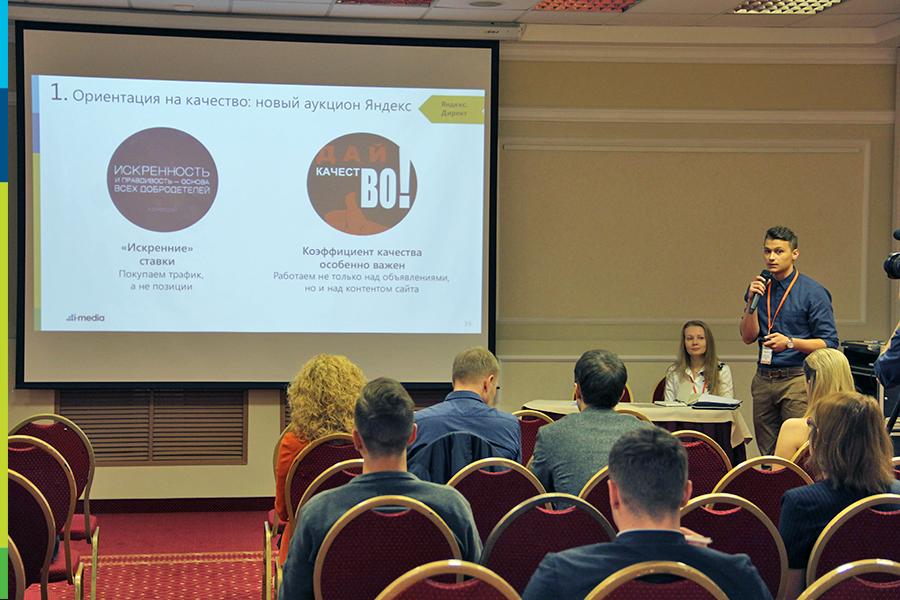 Антон Тихомиров (i-Media) на конференции CMOS 2017