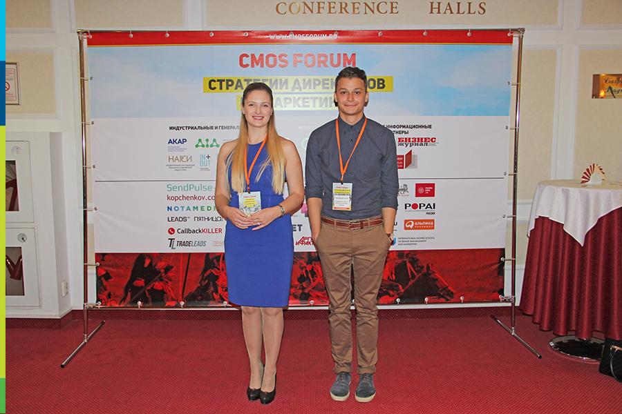 Антон Тихомиров (i-Media) и Елена Фирсова (Origami) на конференции CMOS 2017