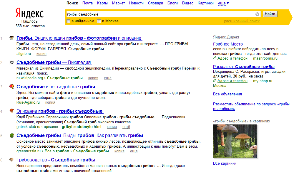 Программки для телефона поиск по номеру телефона, справочник телефонов по ижевску, база данных серых мобилных телефонов украины