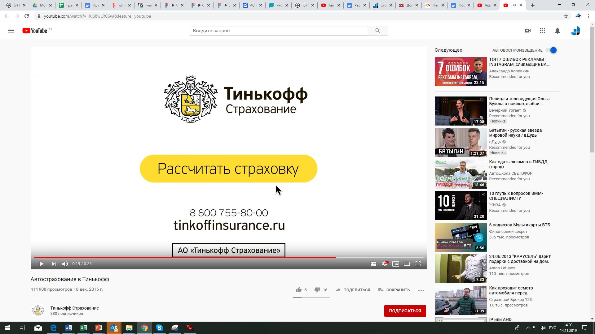 Olv интернет реклама перевод сайта на https Августовская улица (дачный поселок Кокошкино)